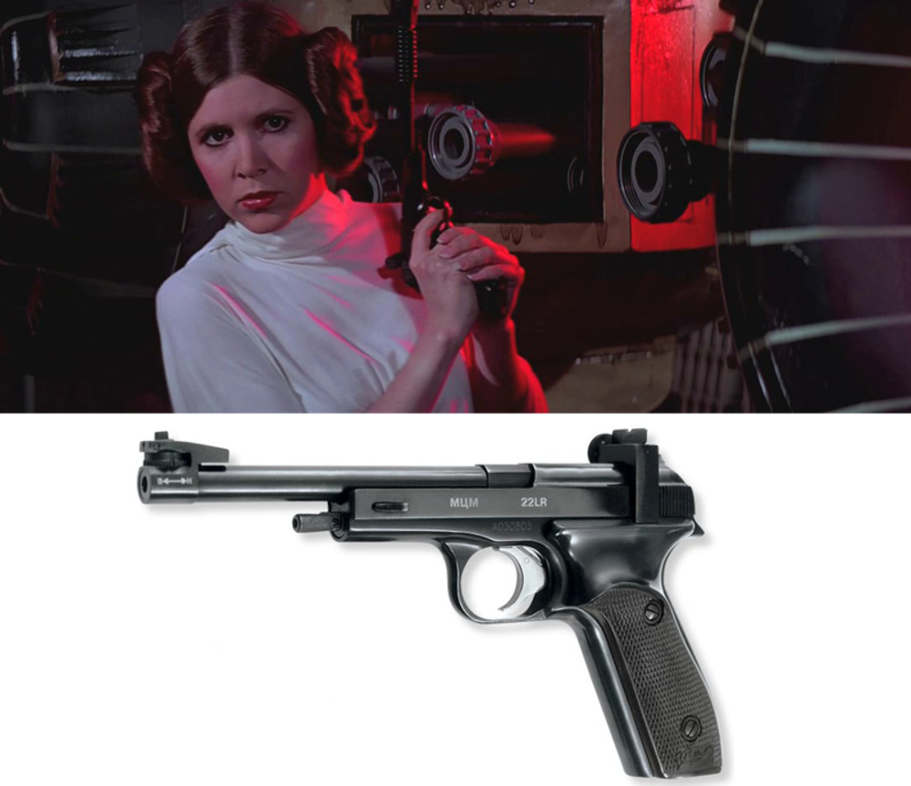 Princess Leia's blaster pistol from *A New Hope*.