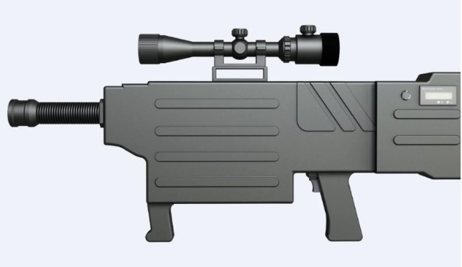 A rendering of the purported Chinese laser gun.