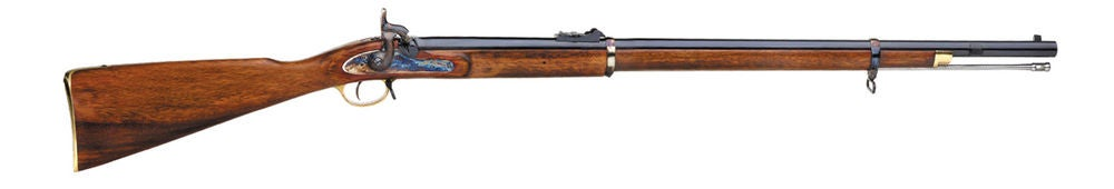 An 1858 Enfield, Double Band.