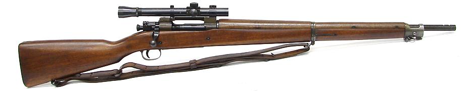 The Springfield Model1903 was the last bolt gun that served as the U.S. Army's service rifle, before being replaced by the M1 Garand ahead of World War II.