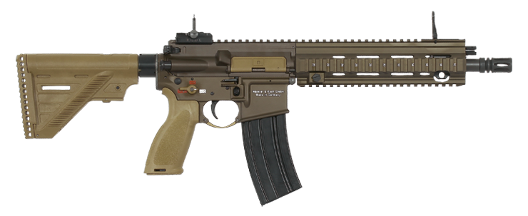 A stock HK416 with no accessories attached.