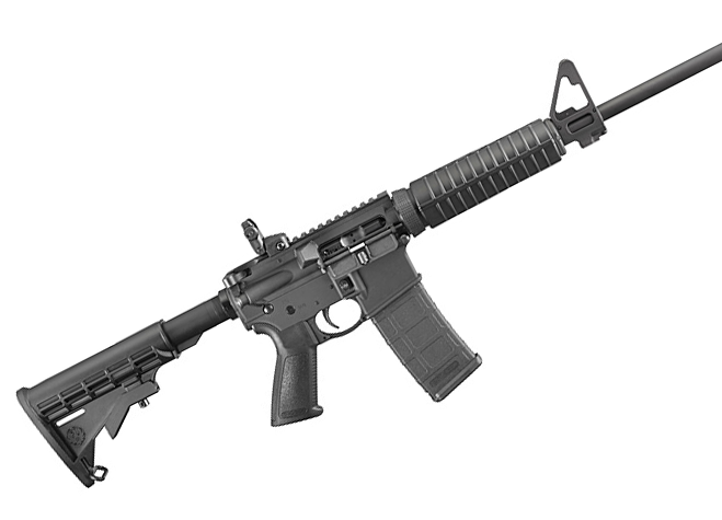 Proposed Lexington Bylaw Would Ban AR-Style Rifles