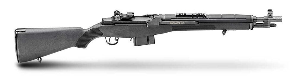 The M1A SOCOM 16 from Springfield Armory
